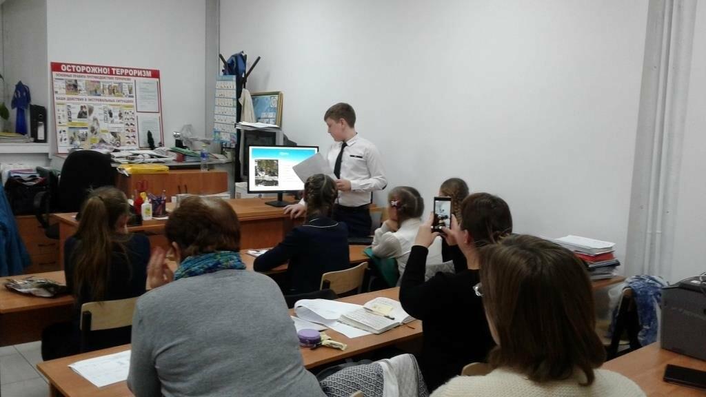 В Ялте прошел этап конкурса «Исследовательский старт» для юных натуралистов, фото-3