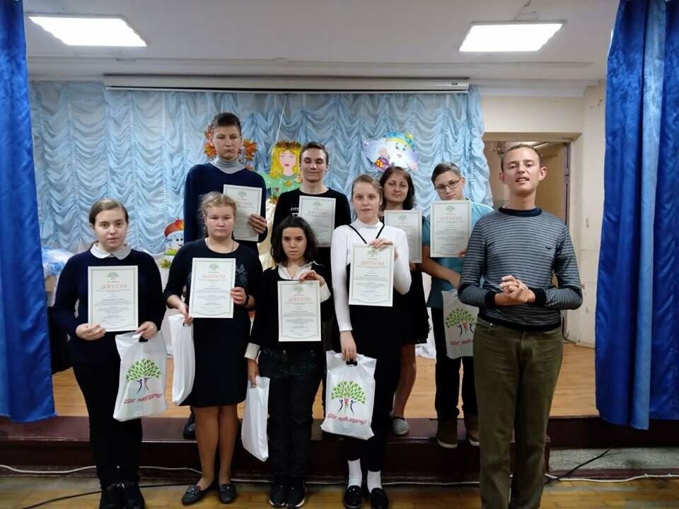 Школьники Ялты победили в творческом фестивале «Шаг навстречу», фото-1