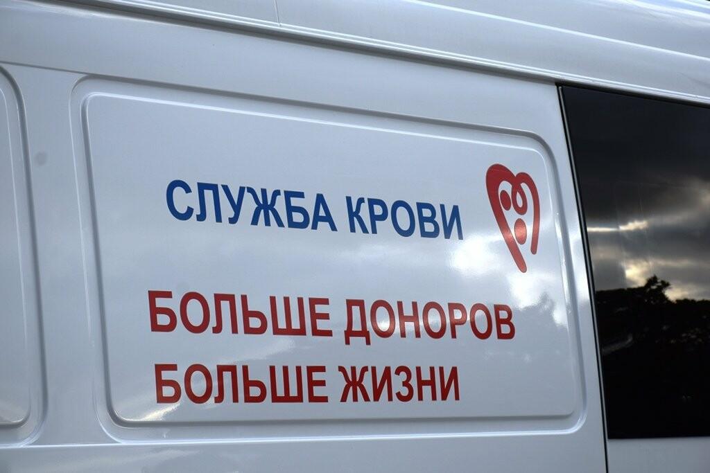 Жители Ялты поучаствовали в акции по сдаче крови, фото-2