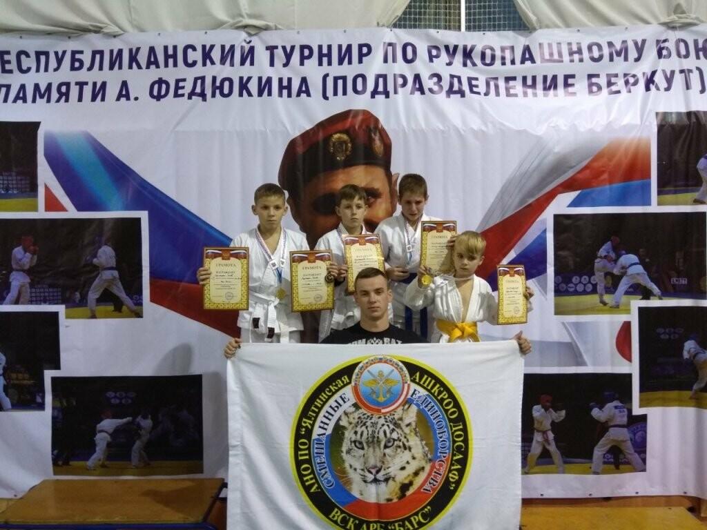 Юные бойцы привезли в Ялту две золотых и бронзовых медали Республиканского турнира, фото-3