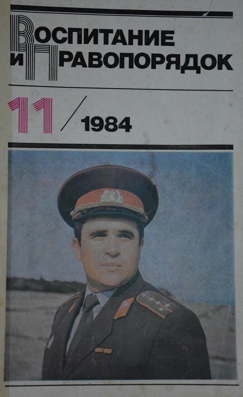 В День Неизвестного солдата активисты посетили алупкинского ветерана ВОВ Александра Крижевского, фото-3
