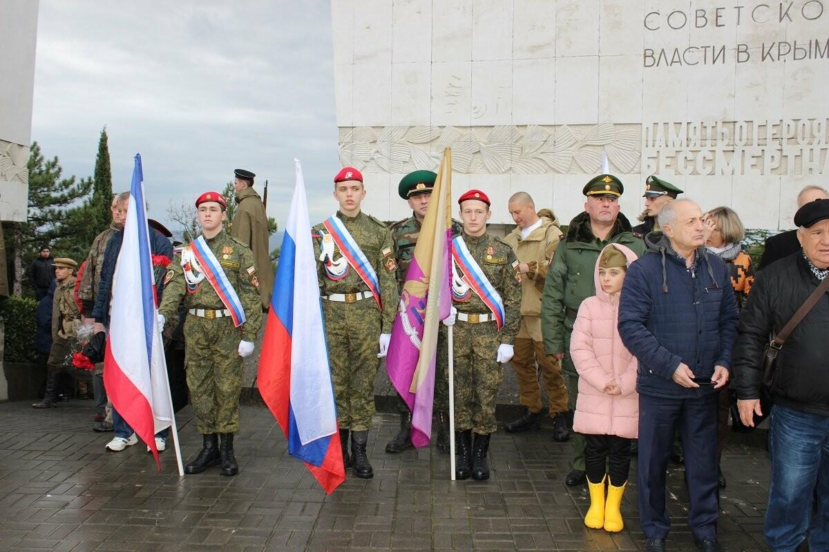 Ялта отметила День Неизвестного Солдата, фото-5