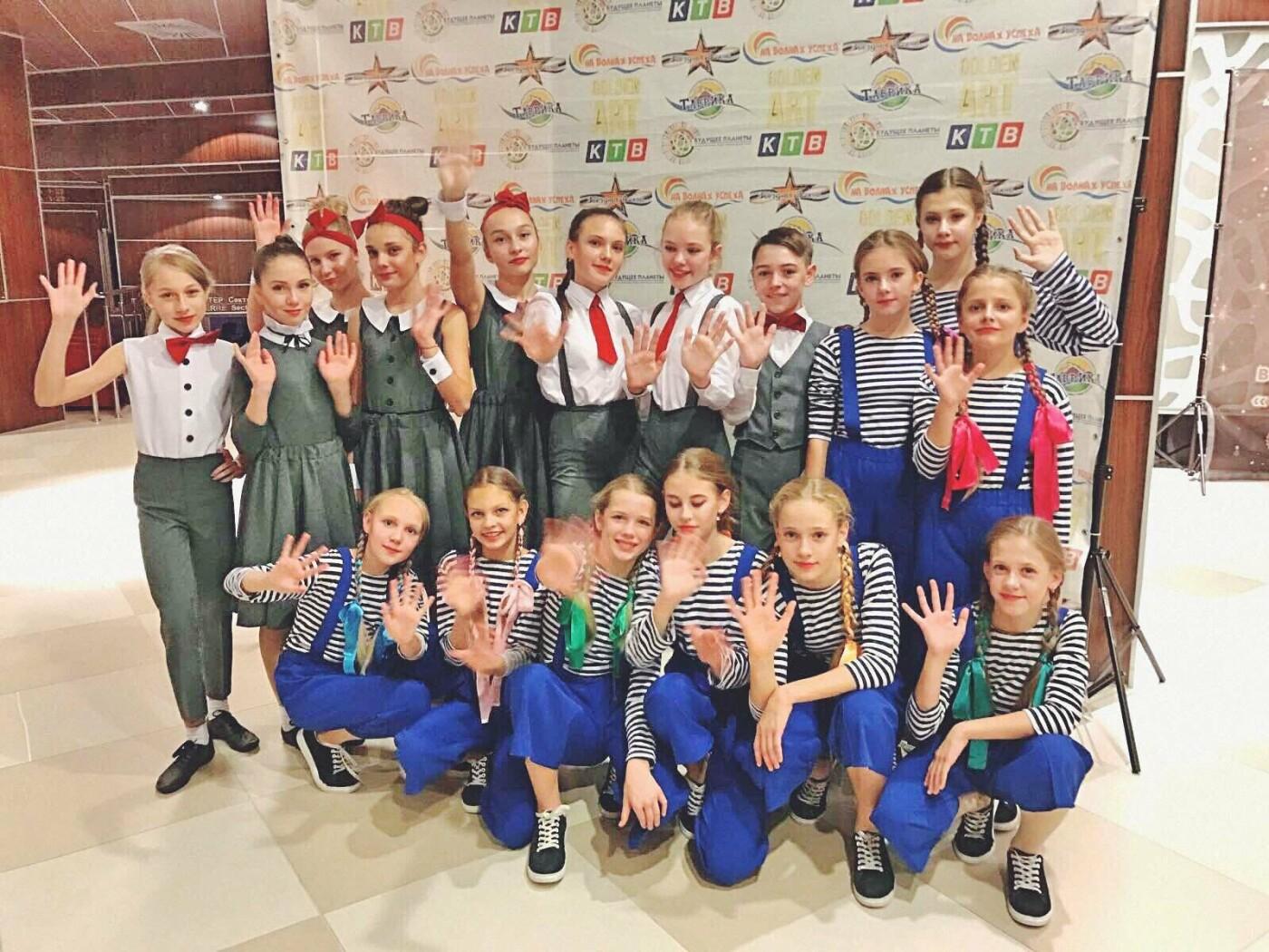 Танцоры из Ялты - лауреаты национальной премии «Одаренные дети», фото-3