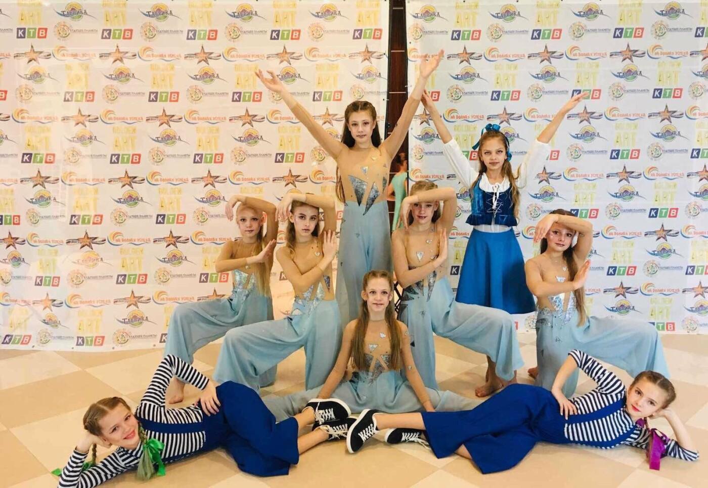 Танцоры из Ялты - лауреаты национальной премии «Одаренные дети», фото-2