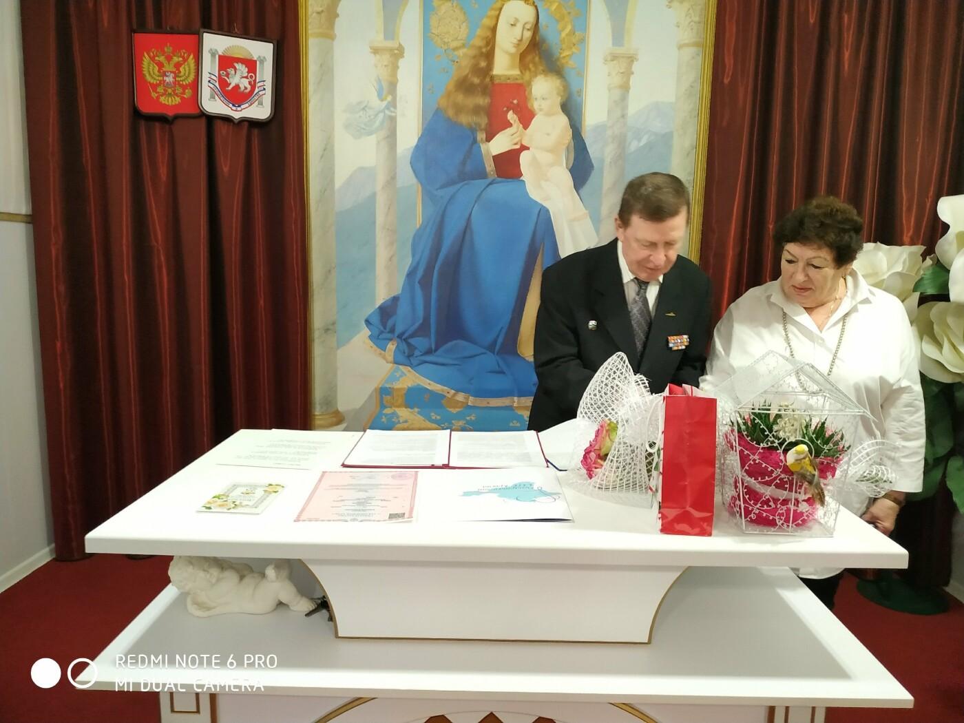 Ялтинская пара - Супруги Афанасьевы - отметили серебряный юбилей  , фото-3