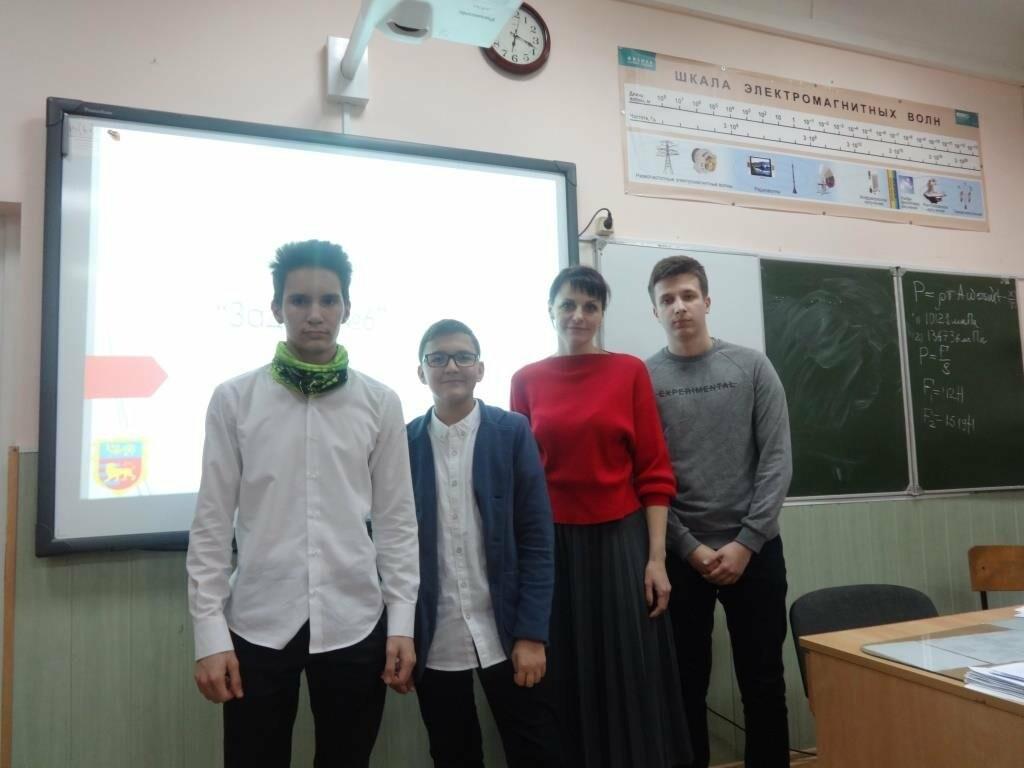 """Ялта подвела итоги научно-исследовательских работ МАН """"Искатель"""", фото-1"""