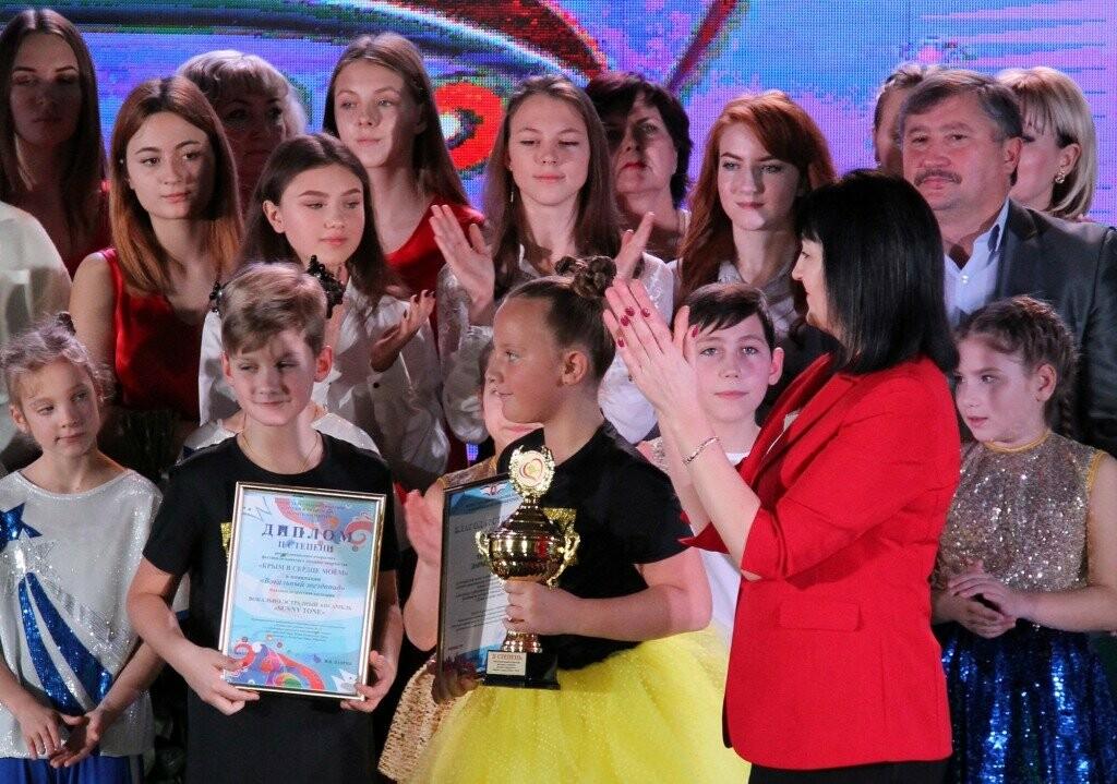 Ялтинцы привезли ряд наград с гала-концерта конкурса-фестиваля «Крым в сердце моём», фото-2