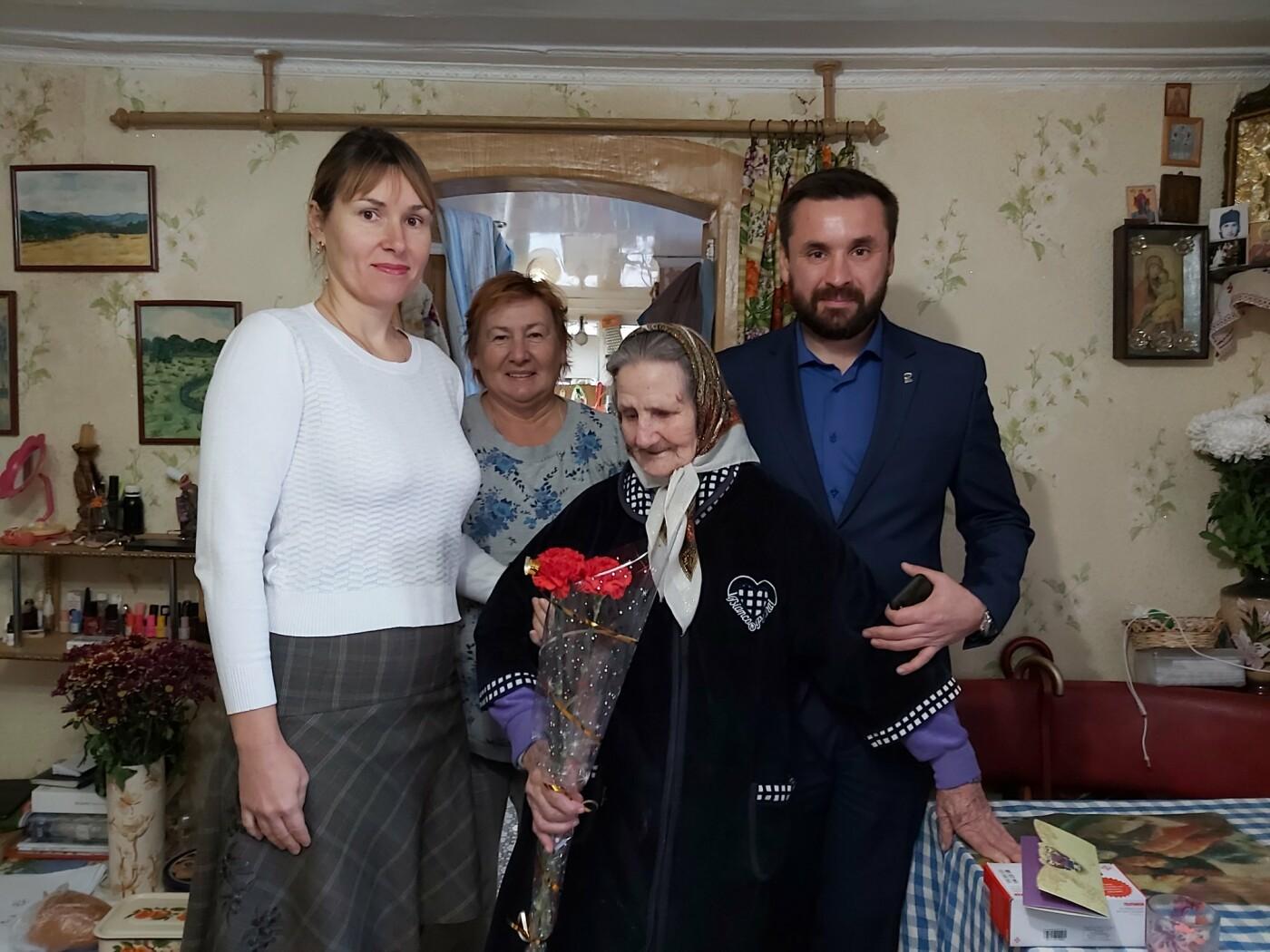 Почетные юбиляры Ялты получили поздравления от города, фото-3