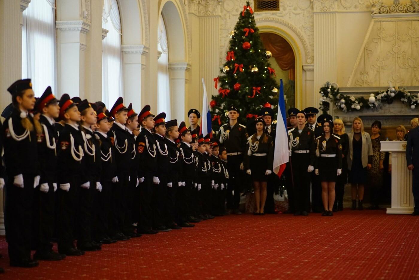 Юные кадеты Ялты примут присягу в Ливадийском дворце, фото-1