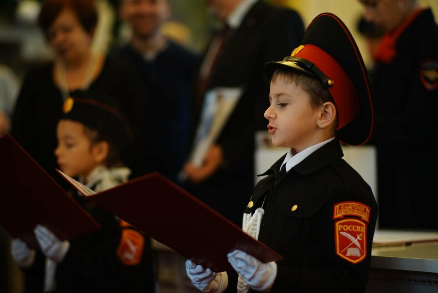 Юные кадеты Ялты примут присягу в Ливадийском дворце, фото-2