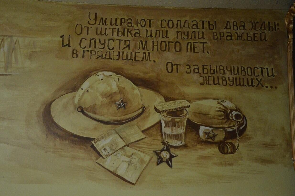 В Ялте создается музей боевой славы, памяти  воинов-интернационалистов , фото-2