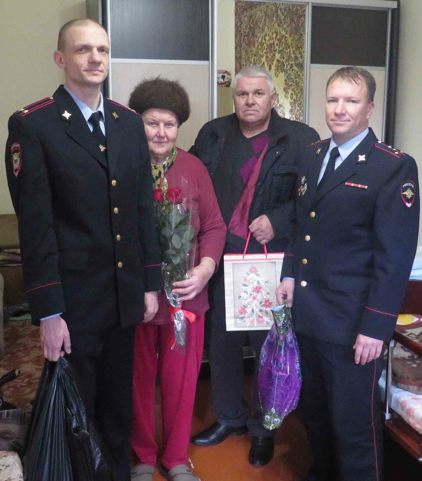 Сотрудники полиции Ялты поздравили ветерана Александра Крижевского , фото-3