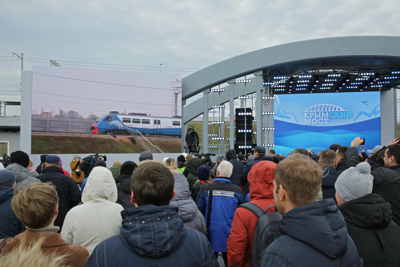 Исторический момент: поезд из Санкт-Петербурга отправился в Крым, фото-3
