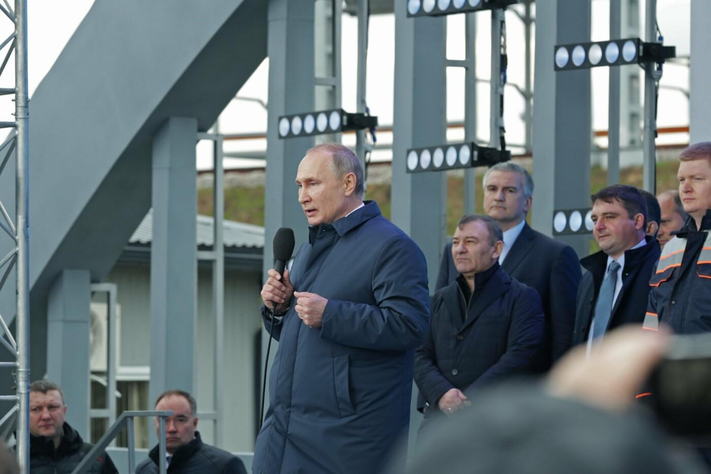 Исторический момент: поезд из Санкт-Петербурга отправился в Крым, фото-1