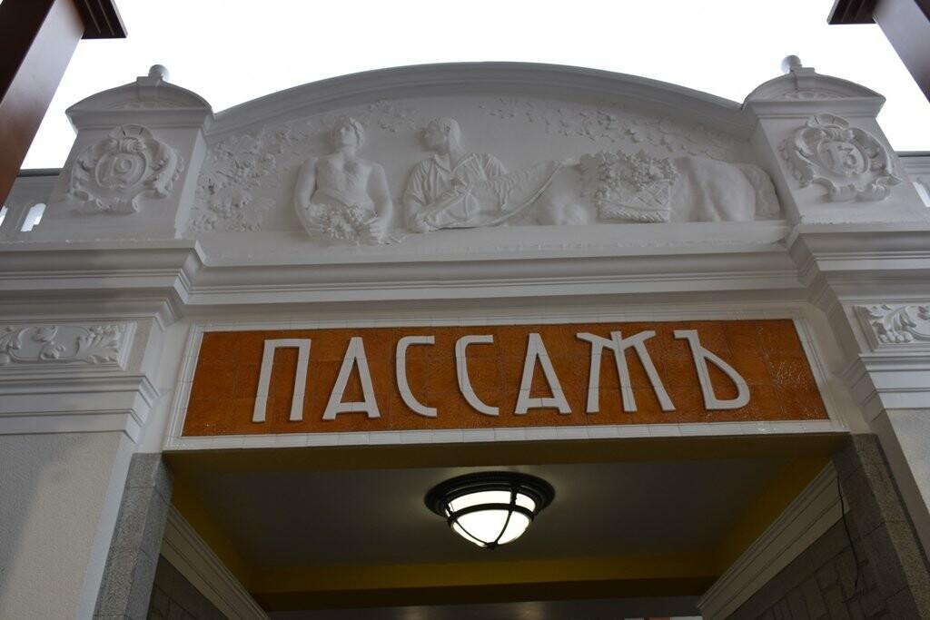 В Ялте открыли вещевой рынок после реконструкции, фото-1