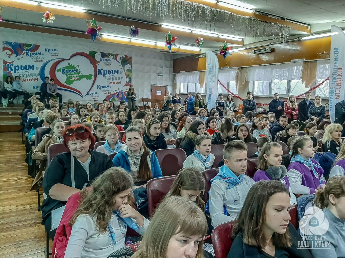 Делегаты из Ялты приняли участие в работе итогового форума Российского движения школьников, фото-2