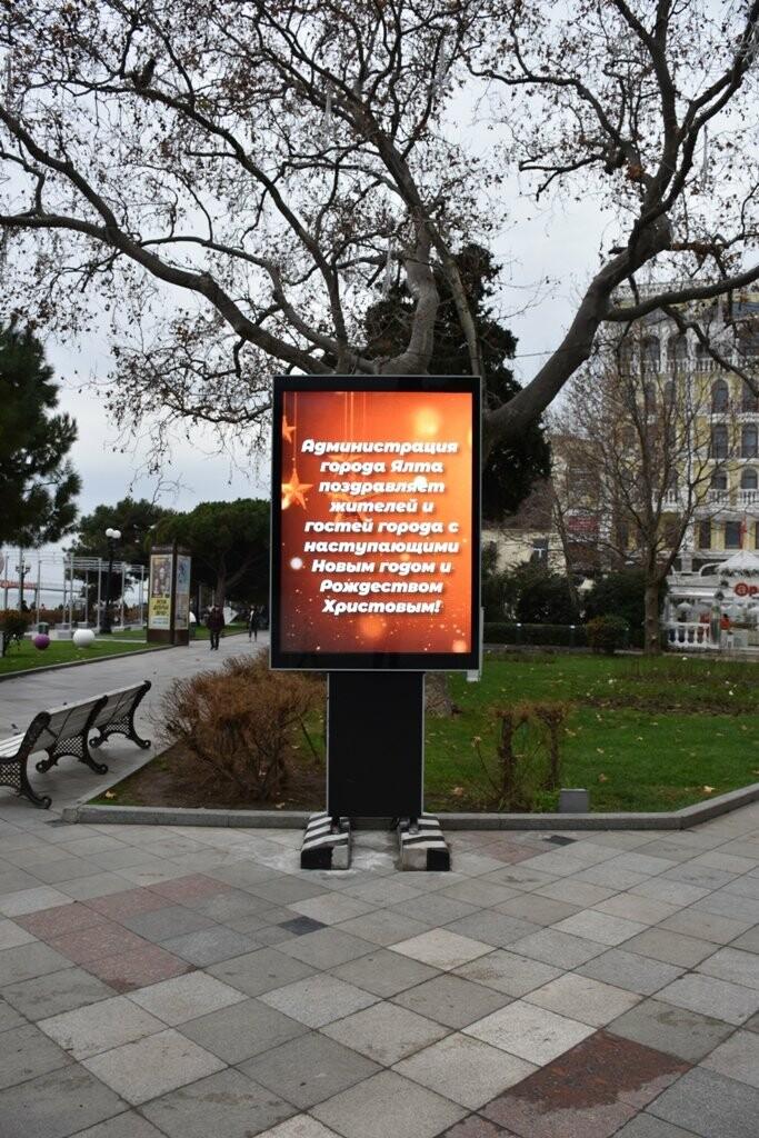 На улицах Ялты появились 5 LED-мониторов для имиджевой и социальной рекламы, фото-1
