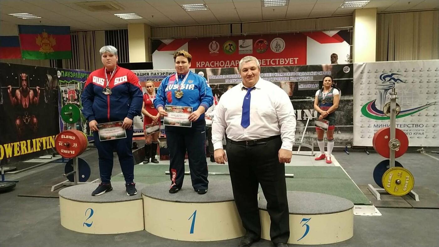 Спортсмены из Ялты - призёры соревнований по троеборью в Краснодаре , фото-1