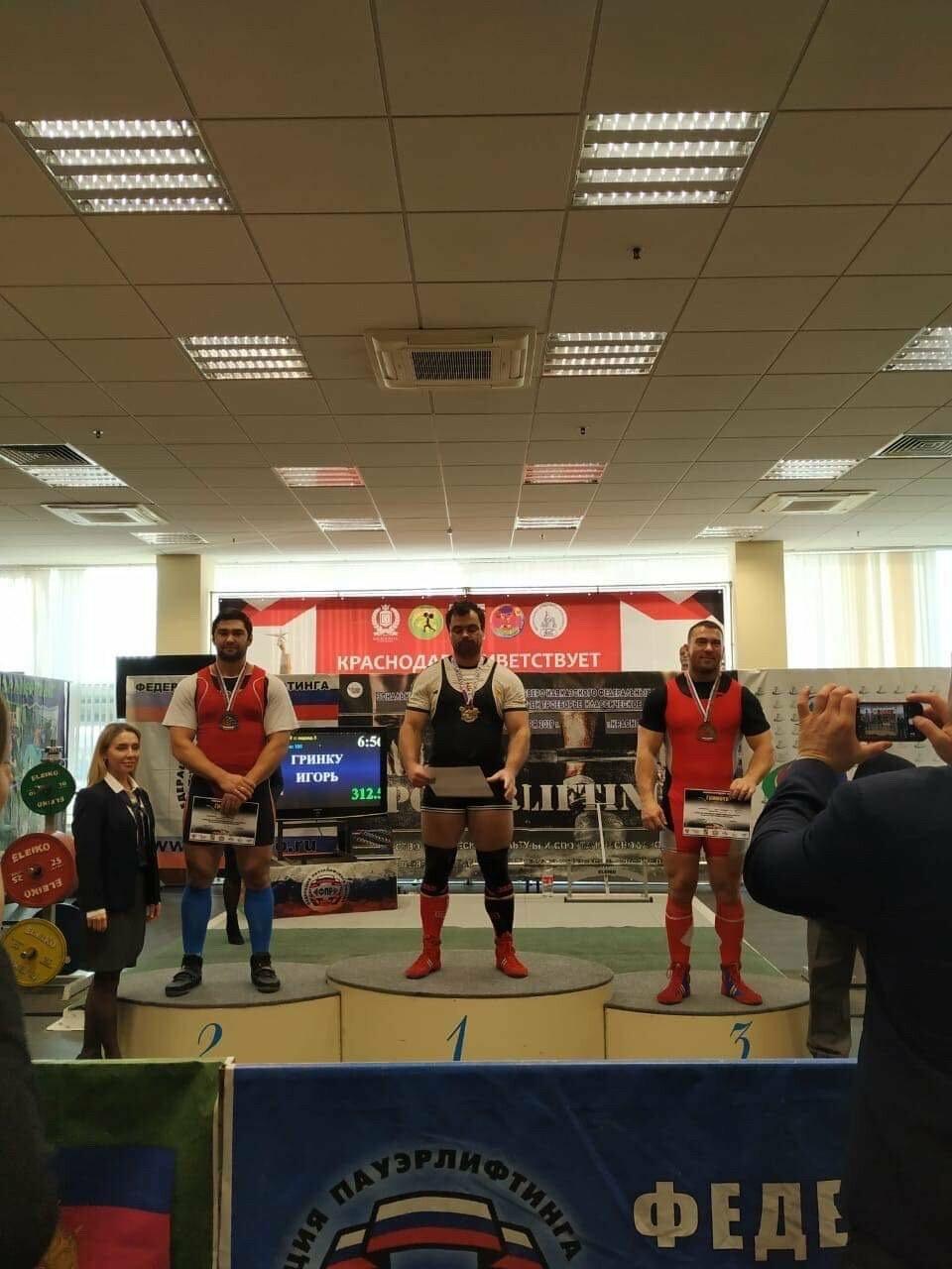 Спортсмены из Ялты - призёры соревнований по троеборью в Краснодаре , фото-3