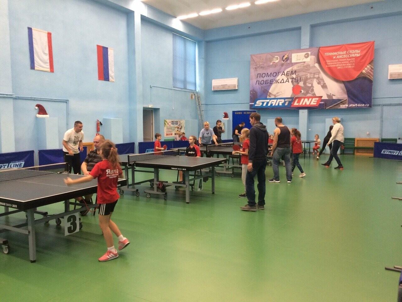 В Ялте прошел семейный турнир по настольному теннису, фото-2