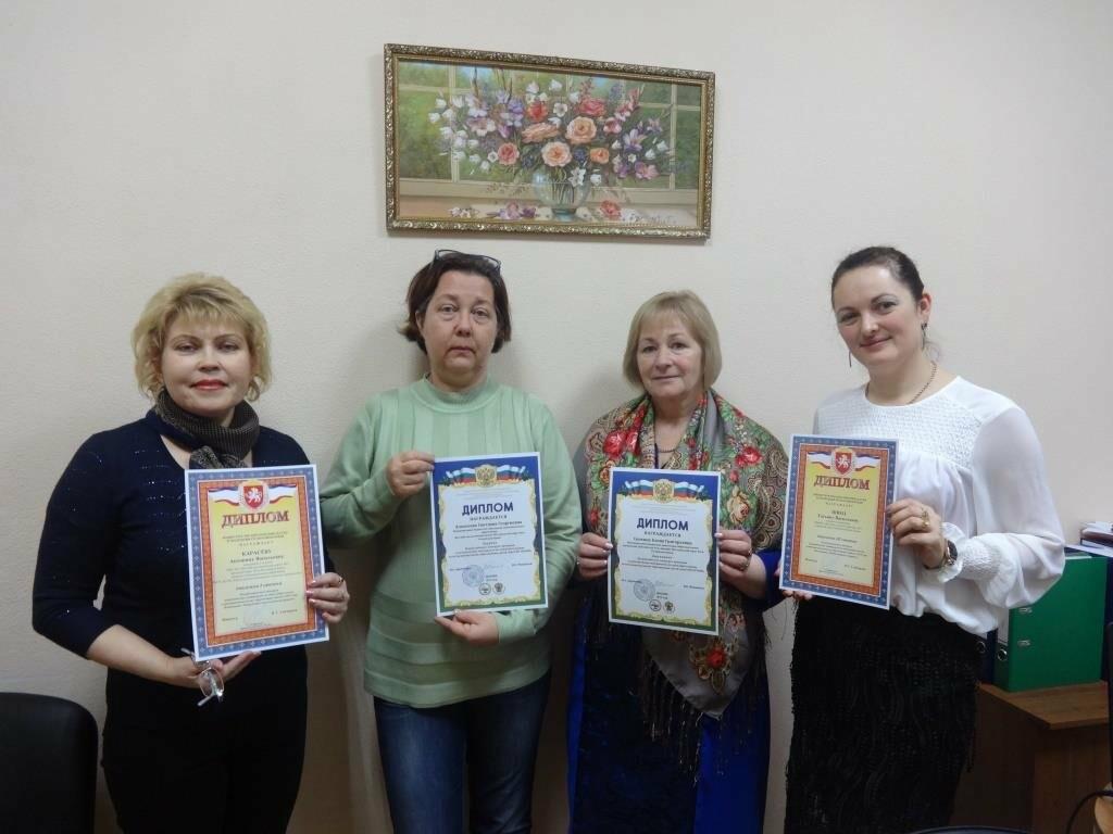 Ялтинские педагоги - победители Всероссийского конкурса по допобразованию, фото-1