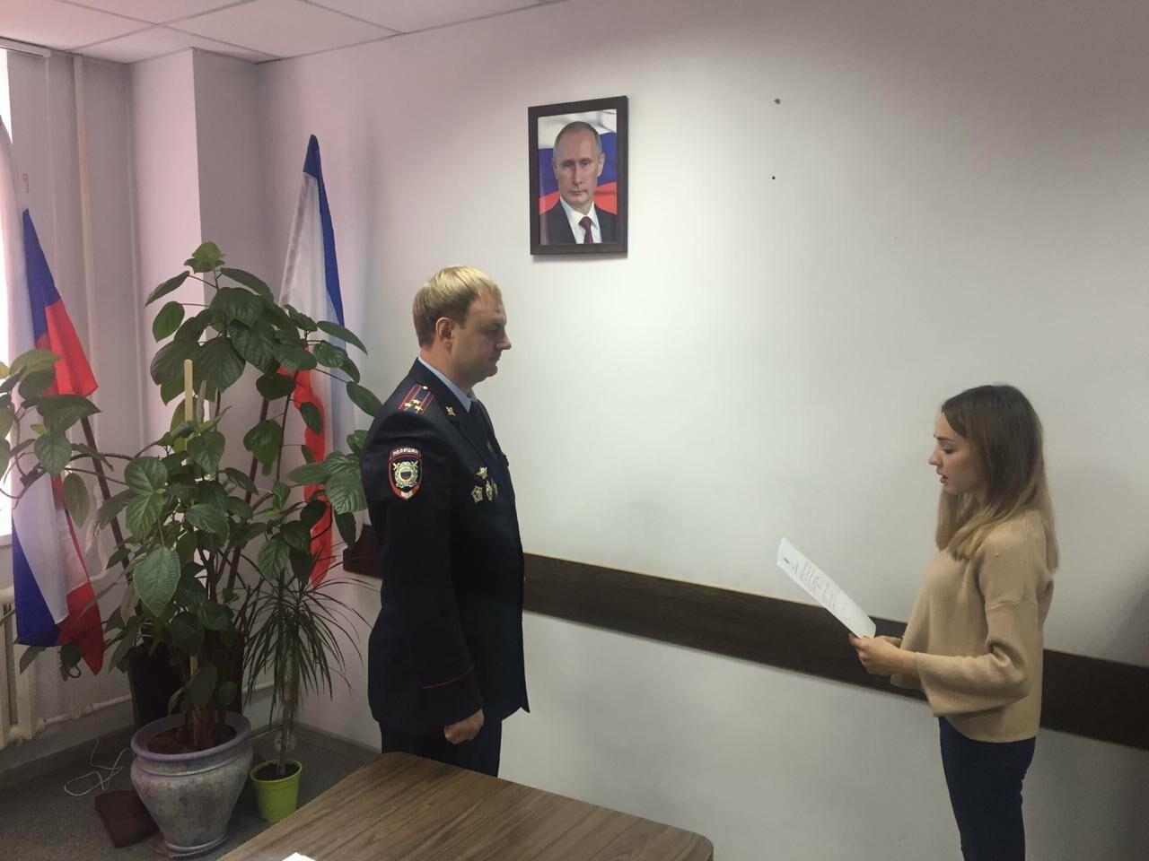 В УМВД России по г.Ялте состоялась церемония принятия Присяги иностранными гражданами, фото-2