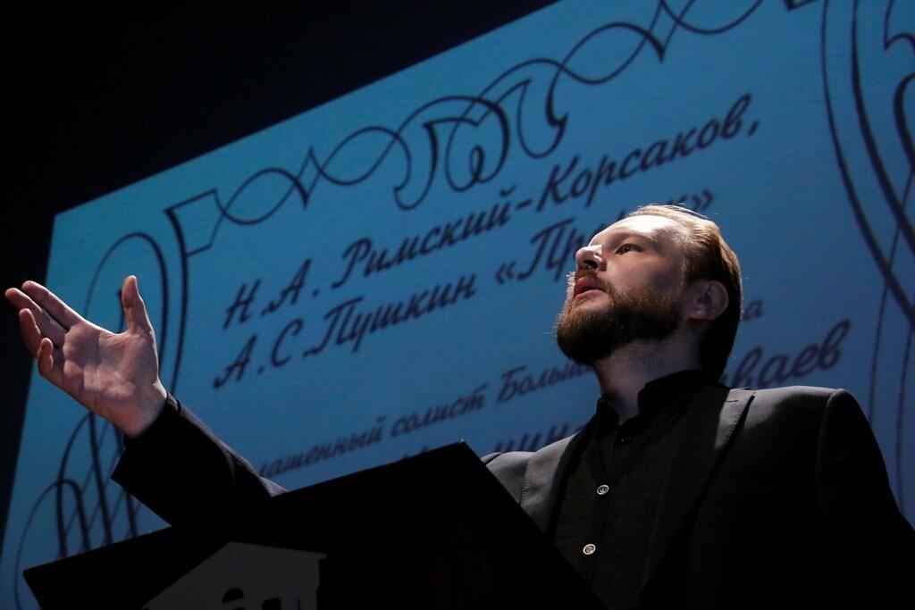 В Ялте подвели итоги тематического цикла «Литературный календарь в прозе и поэзии», фото-5