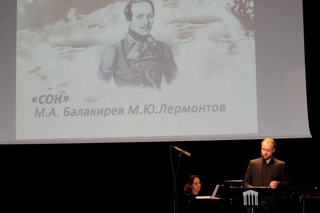 В Ялте подвели итоги тематического цикла «Литературный календарь в прозе и поэзии», фото-6