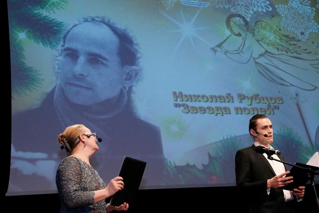 В Ялте подвели итоги тематического цикла «Литературный календарь в прозе и поэзии», фото-21