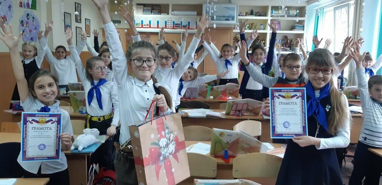В Ялтинской школе № 1 подвели итоги конкурс за лучшее оформление кабинета, фото-1