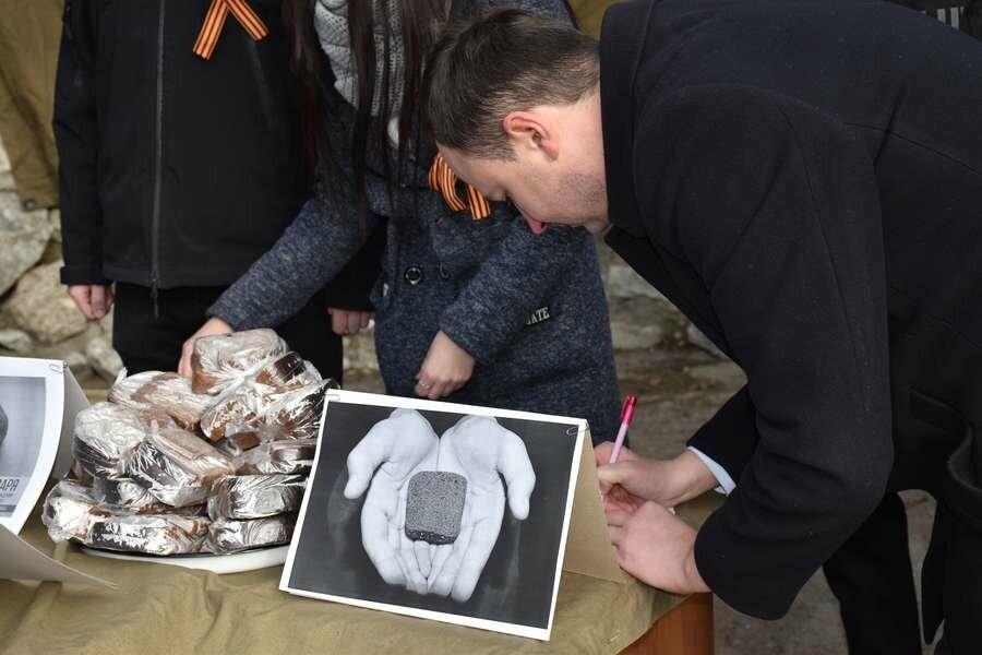 В Ялте стартовала Всероссийская акция памяти «Блокадный хлеб», фото-1