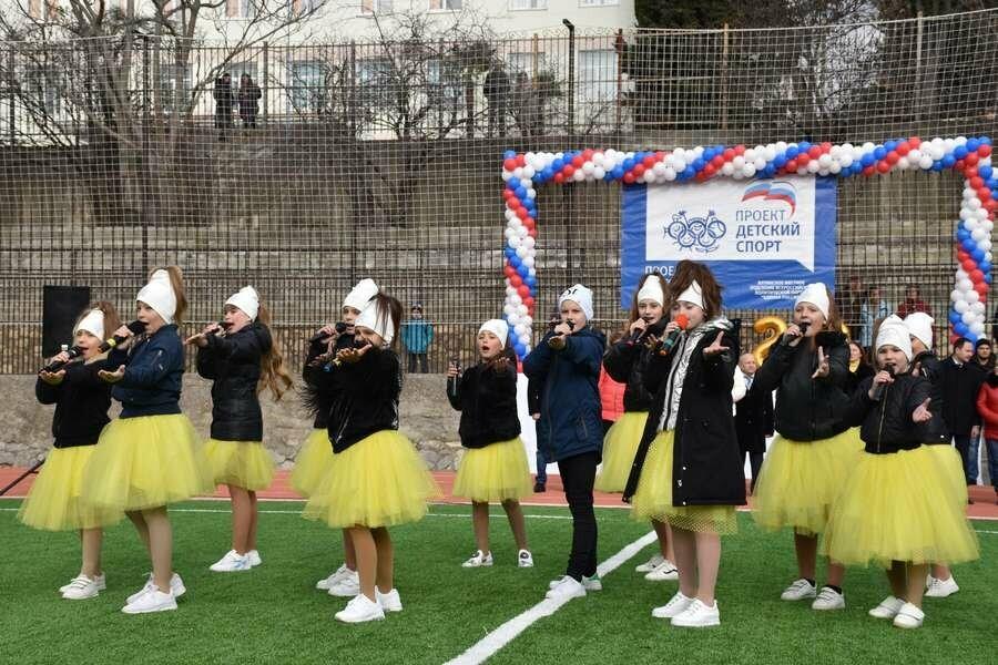 В Ялте открыли стадион «ДЮЦФС», фото-1
