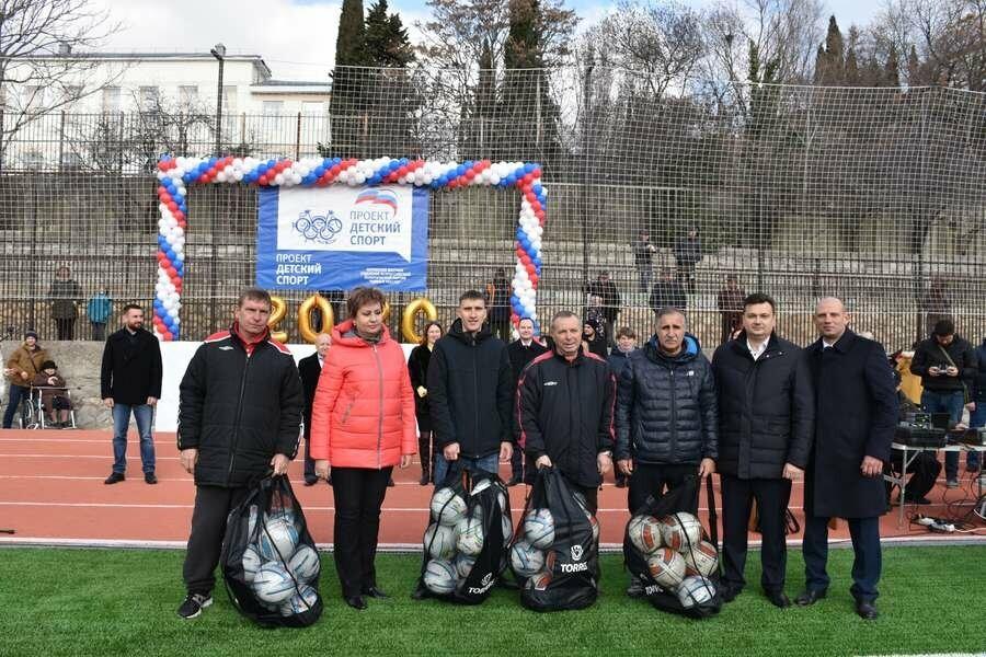 В Ялте открыли стадион «ДЮЦФС», фото-3