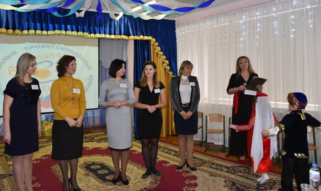 В Ялте стартовал конкурс «Воспитатель года – 2020», фото-2