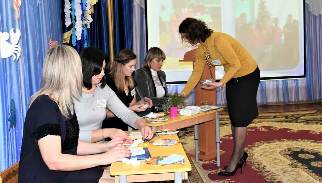 В Ялте стартовал конкурс «Воспитатель года – 2020», фото-3
