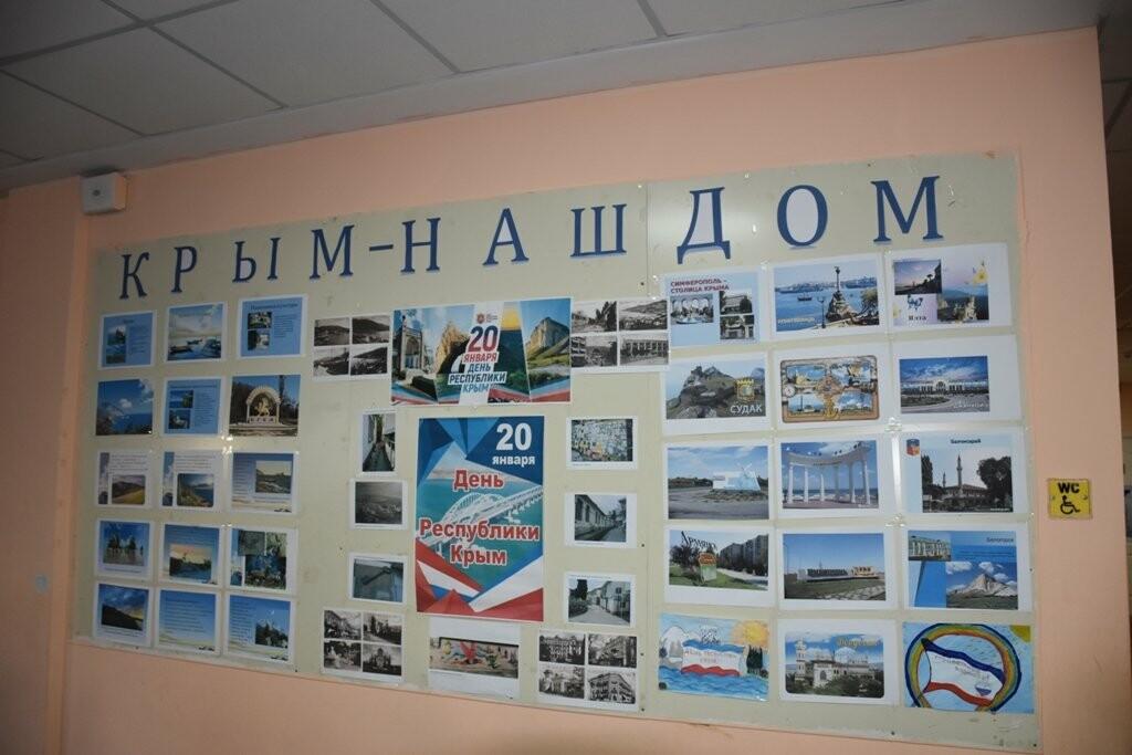 В Ялтинской школе-коллегиум № 1 прошел единый урок  «День Республики Крым», фото-6