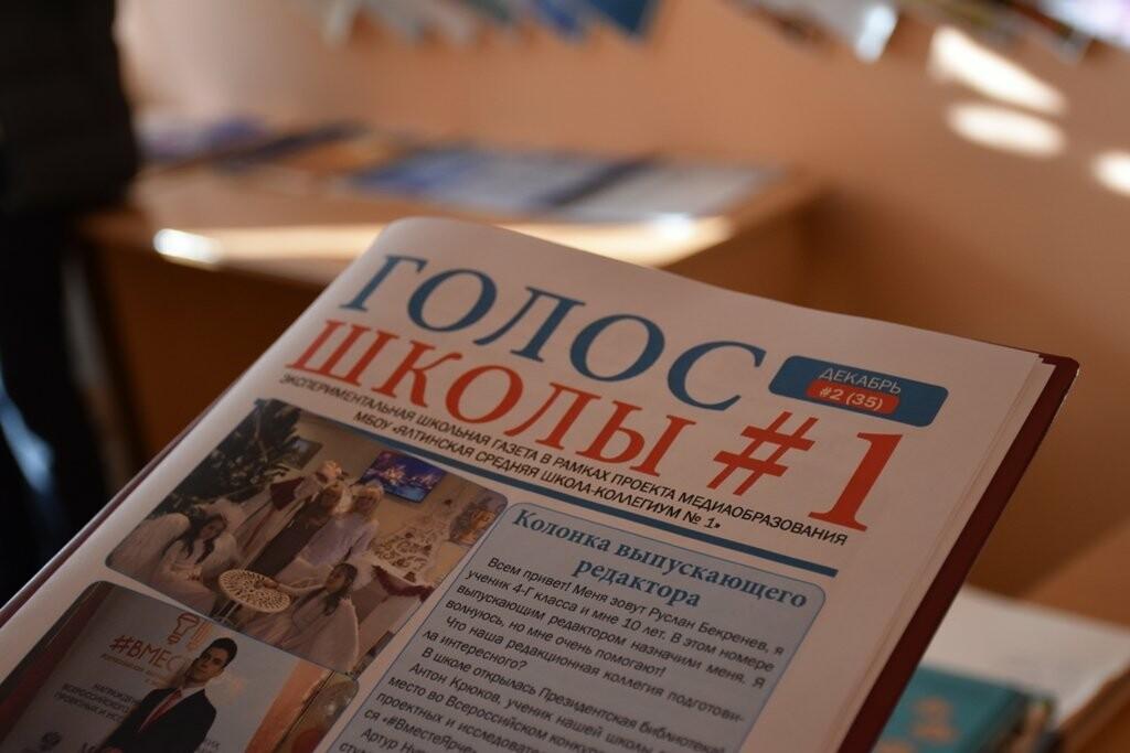 В Ялтинской школе-коллегиум № 1 прошел единый урок  «День Республики Крым», фото-4