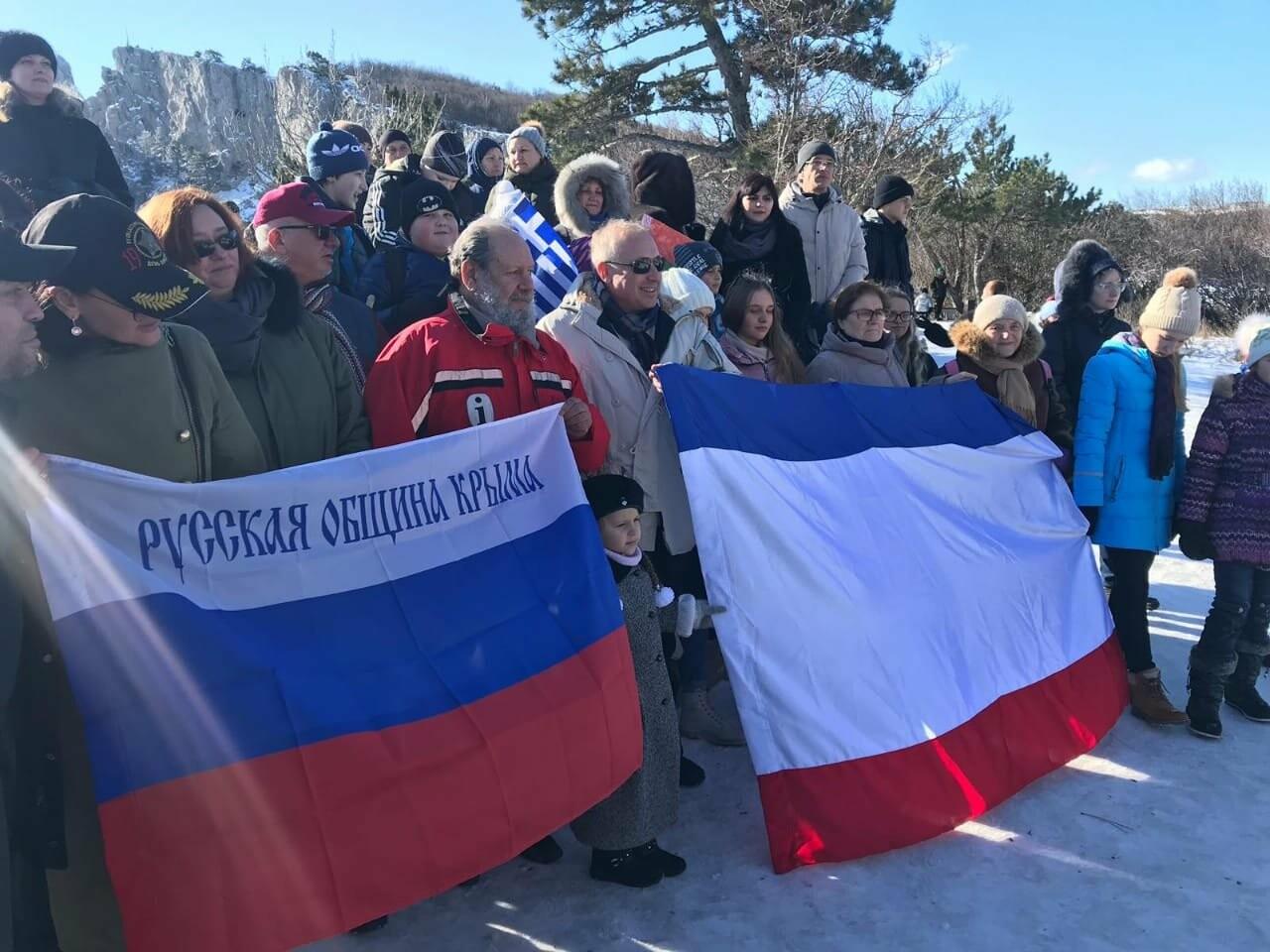 На вершине Ай-Петри установили флаг Крыма, фото-1