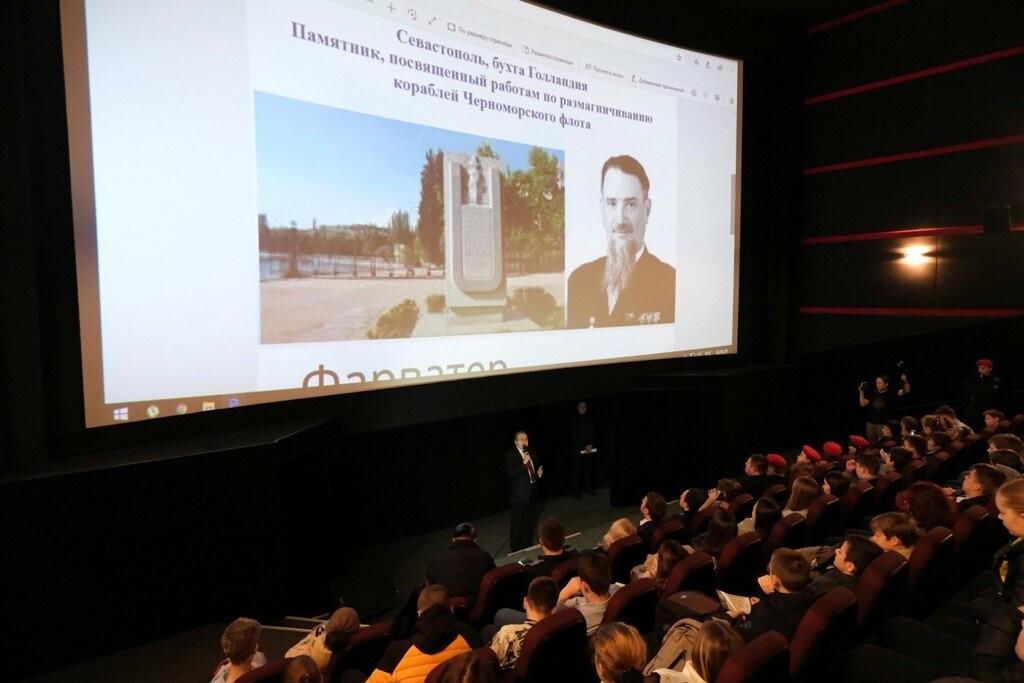 В Ялте открылся «Кинолекторий» для школьников, фото-3