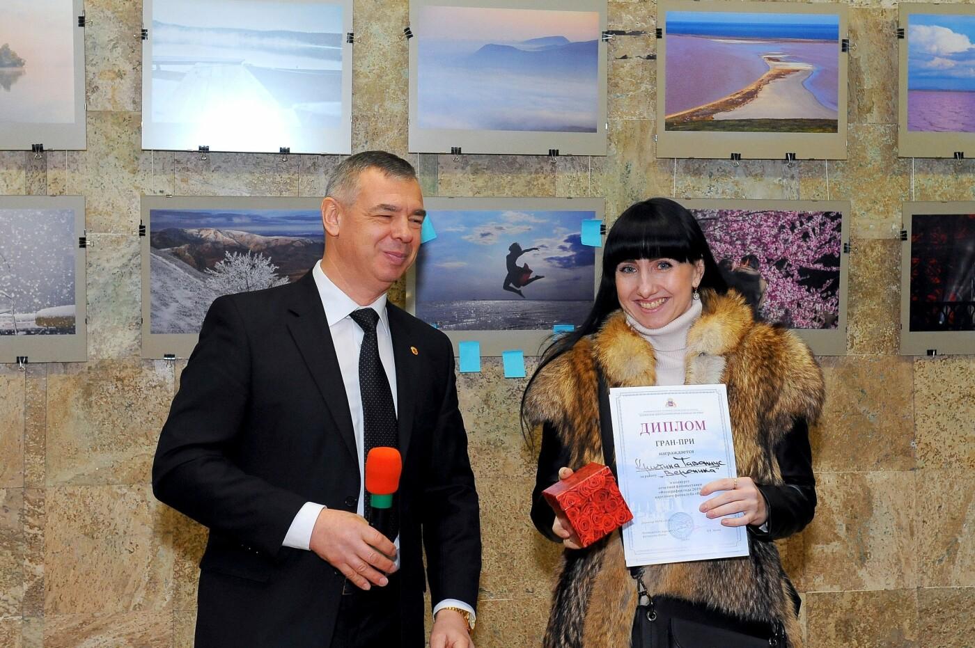 В Ялте наградили лучших фотографов года, фото-1