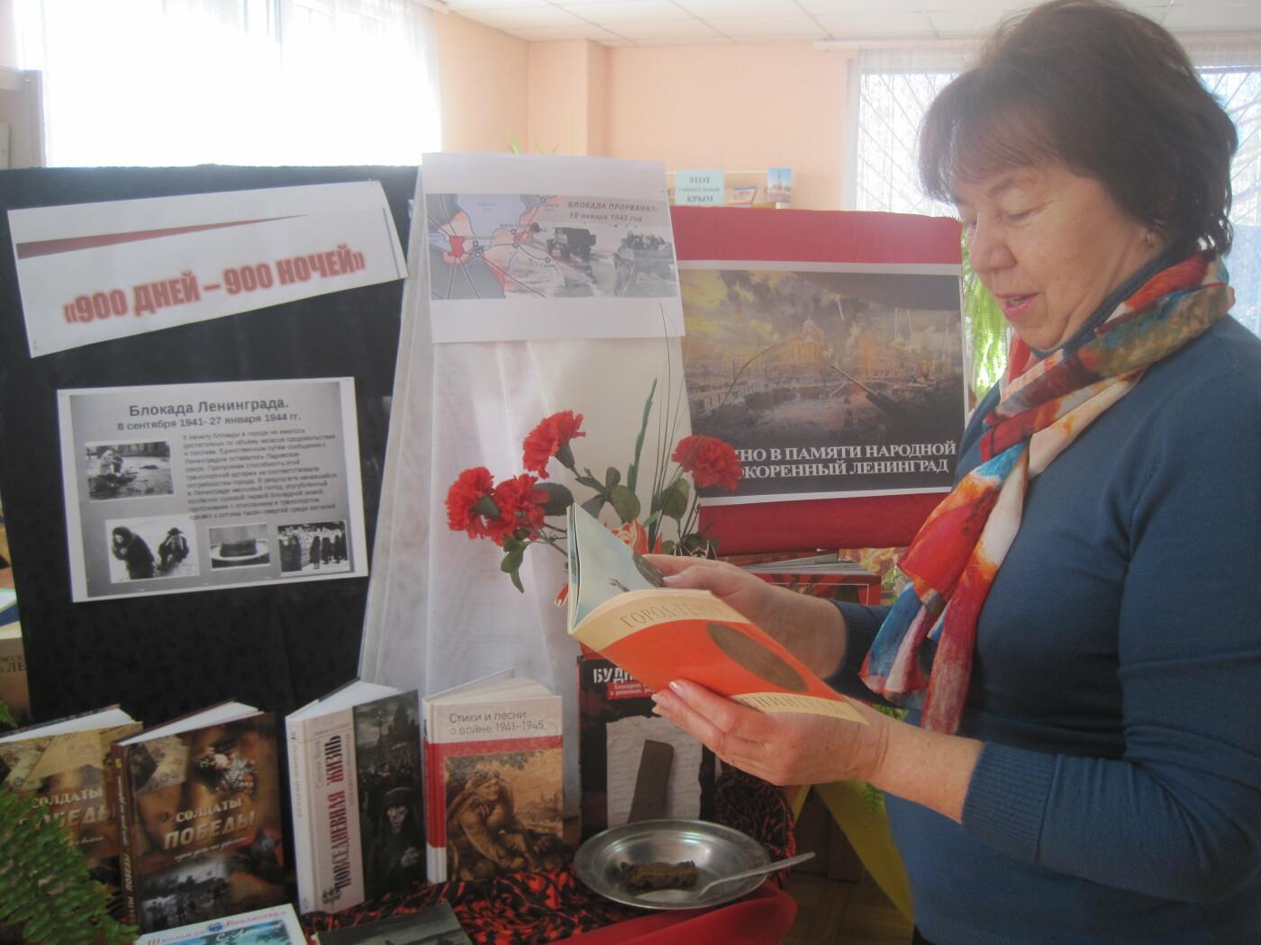 В Ялте провели час памяти ««Навечно в памяти народной непокоренный Ленинград», фото-3