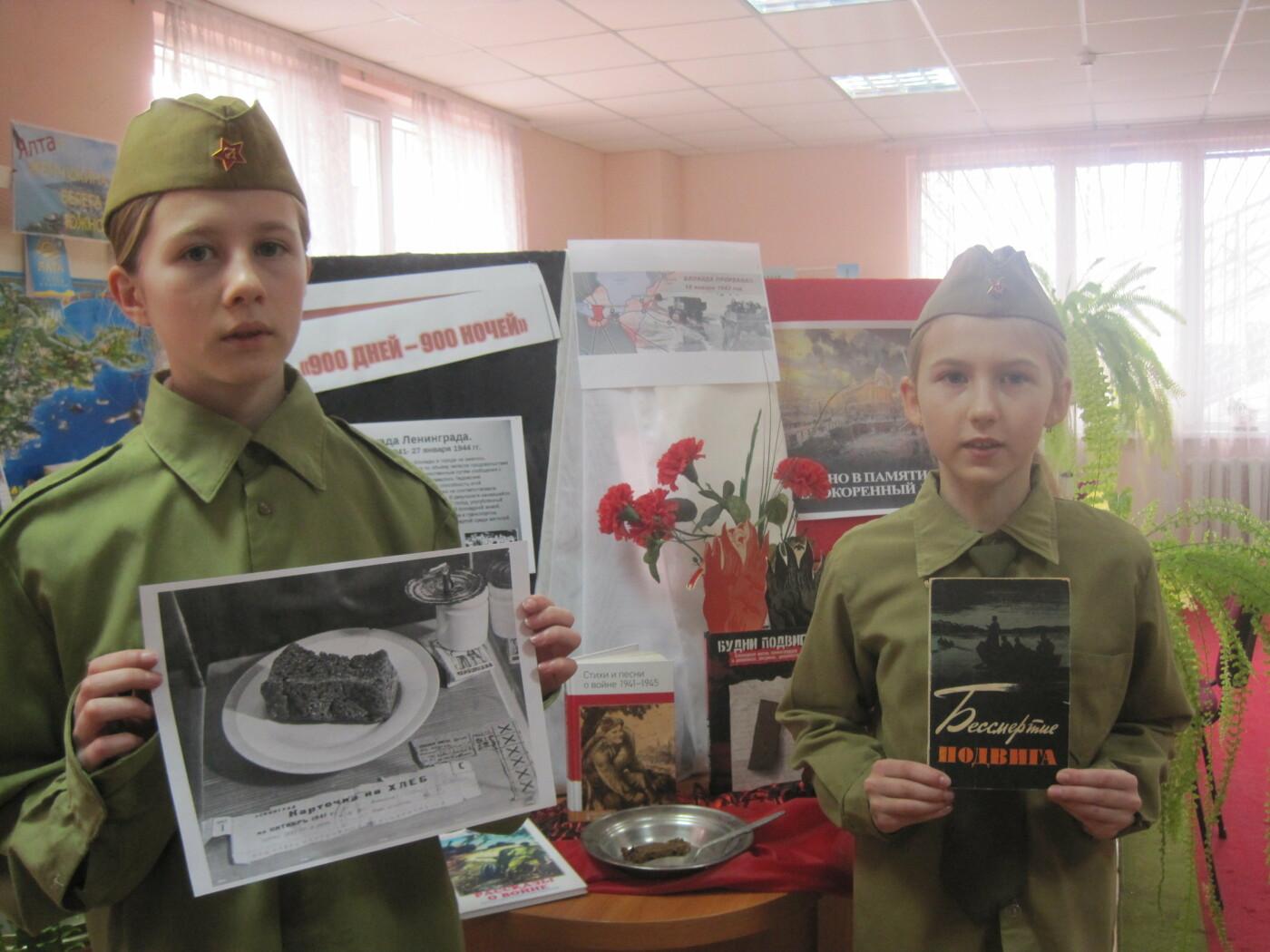 В Ялте провели час памяти ««Навечно в памяти народной непокоренный Ленинград», фото-1
