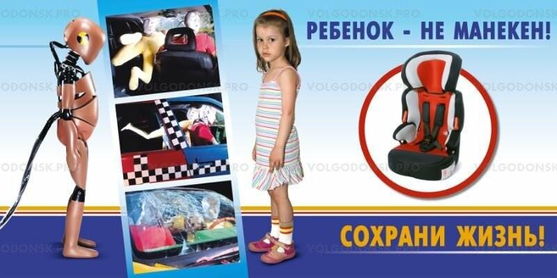 В Ялте стартовало профилактическое мероприятие «Ребенок – пассажир! Ремень безопасности», фото-1
