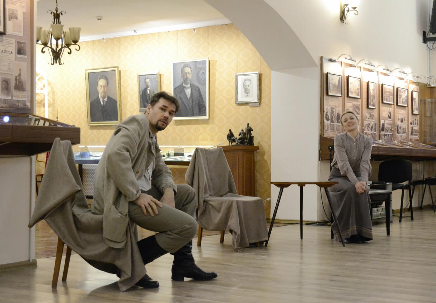 Как Ялта отметила 160 лет со дня рождения Антона Павловича Чехова, фото-4