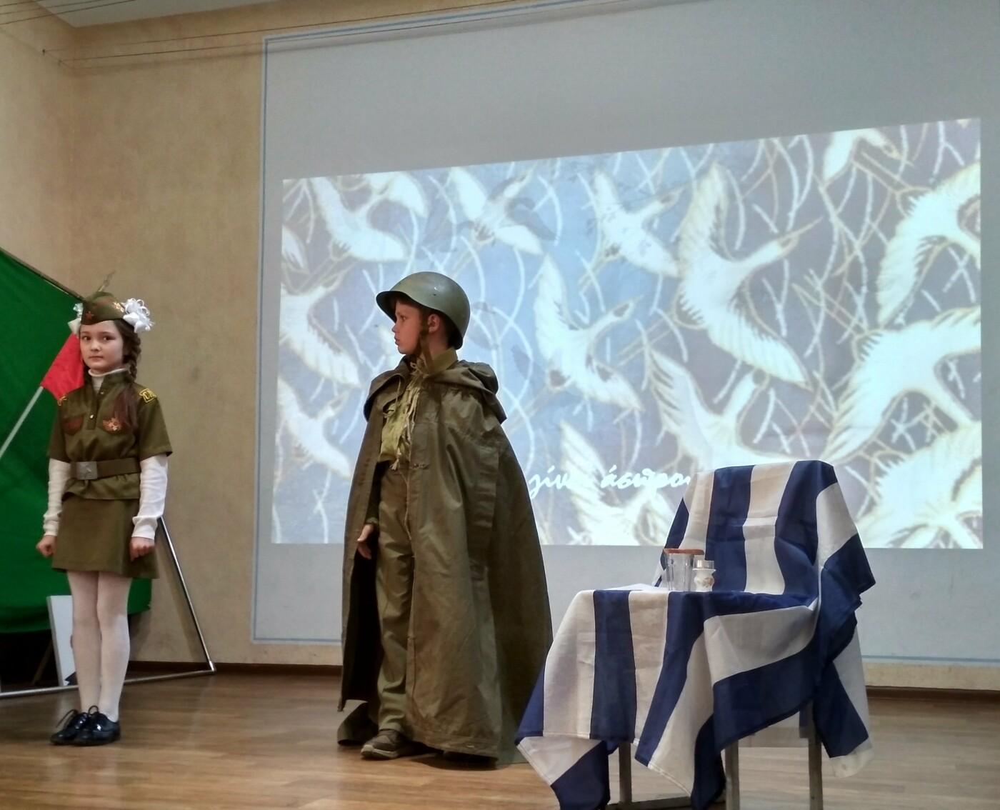 В Ялте среди школьников прошел этап Всекрымского творческого конкурса «Язык – душа народа», фото-1