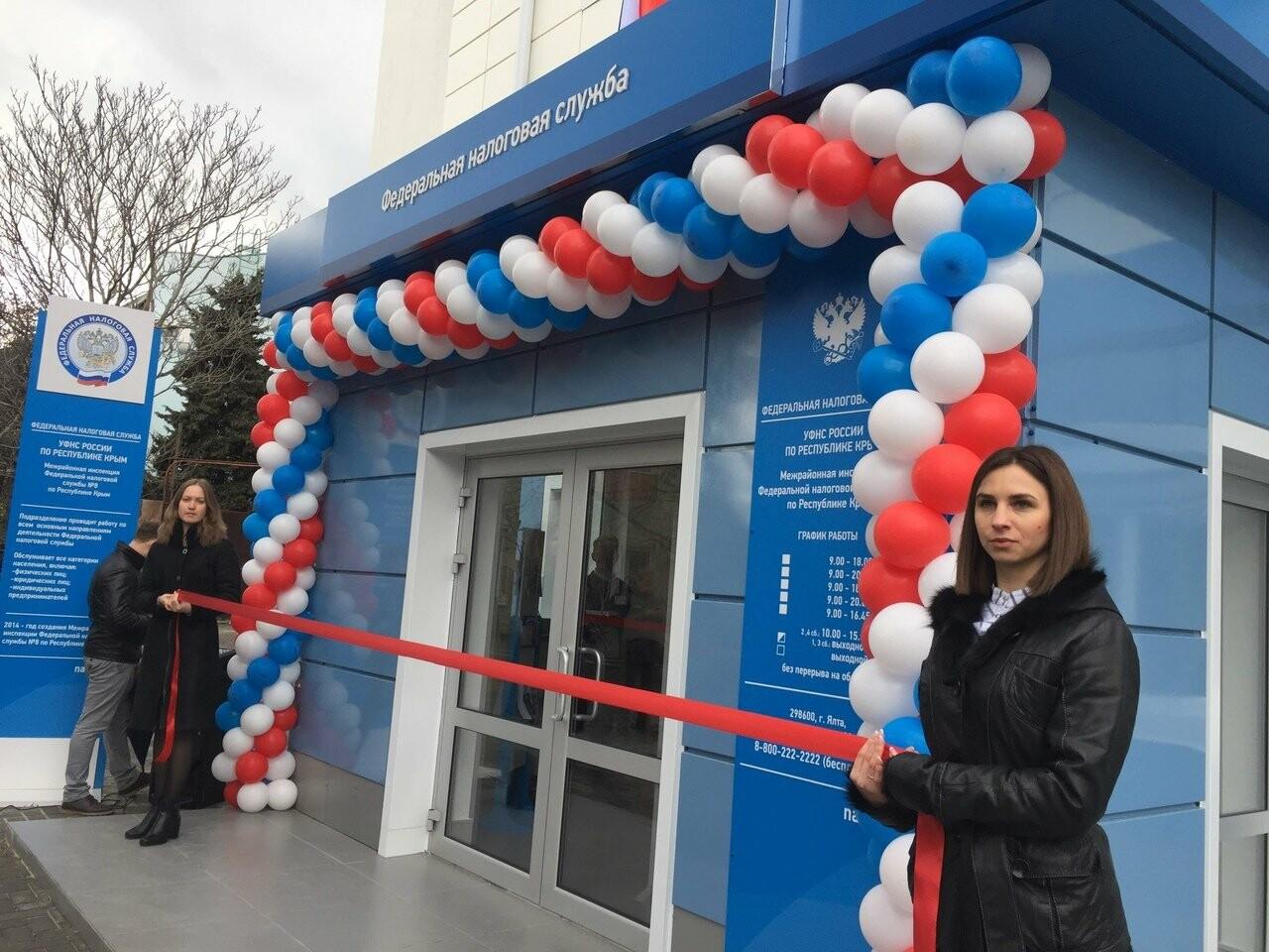 В Ялте после ремонта открылось здание налоговой инспекции, фото-2