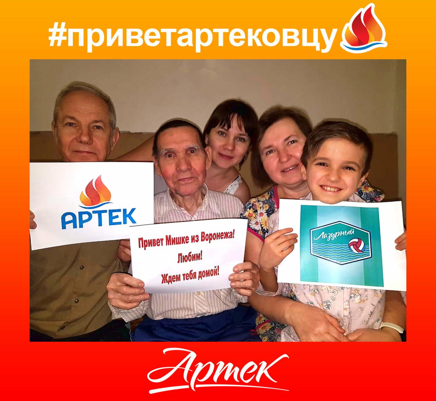 В год 95-летия «Артека» - новая традиция: флэшмоб «Артековский привет», фото-5