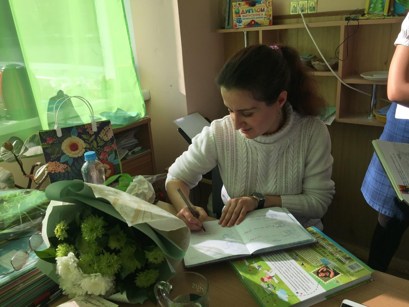 В Ялтинской школе № 1 дети встретились с писателем Любовью Бросалиной , фото-4