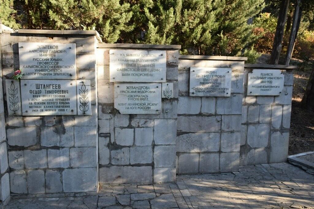 В Ялтинском МБУ «Ритуал» рассказали о благоустройстве памятников и воинских захоронений и судьбе Ливадийского кладбища, фото-1