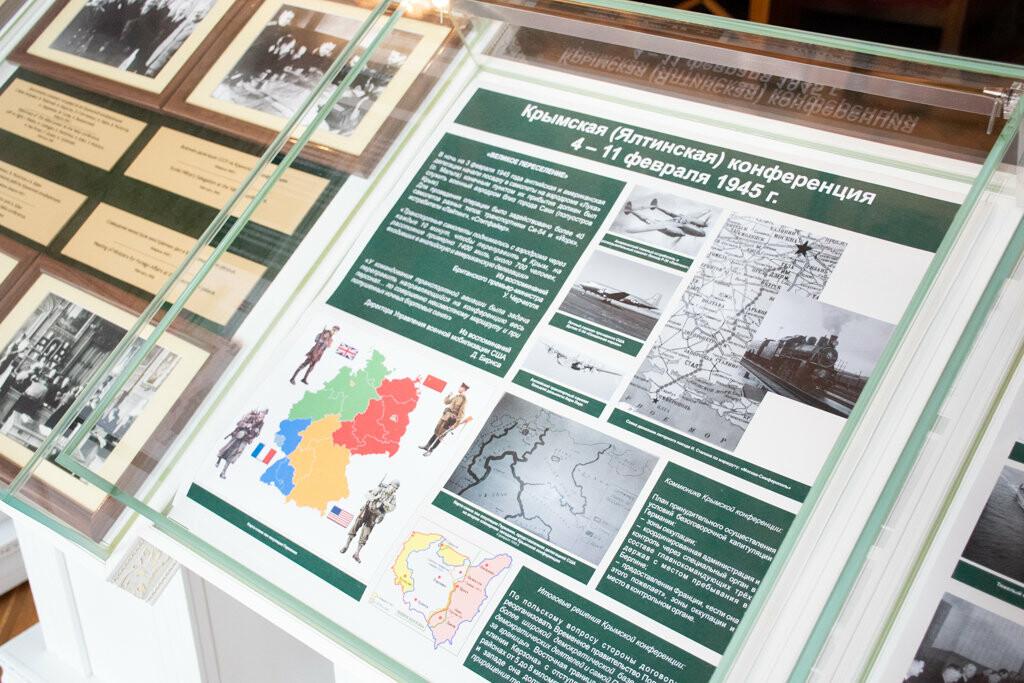 Международная конференция «Ялта–1945: уроки истории» открылась в Ливадийском дворце , фото-3